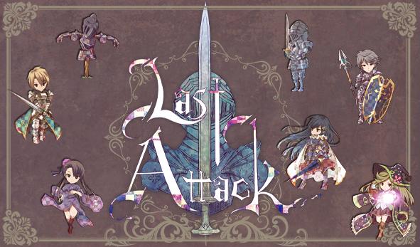 【E06】春の新作「Last Attack」サンプル届きました