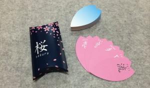 ブログ用_桜w_3