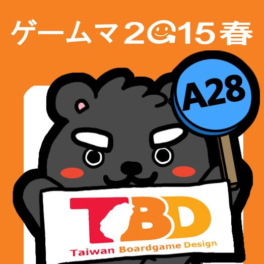 台湾ボードゲームデザイン画像