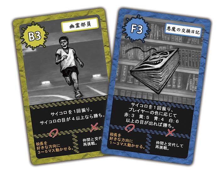 nanafushigi_card