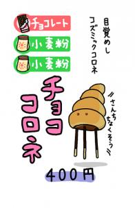 20130301_475580