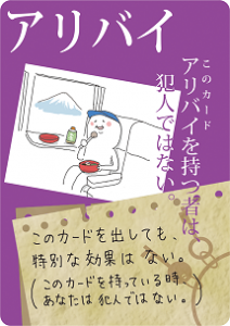 20140520_872742