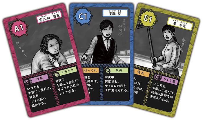 nakama_card
