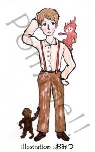 web用キャラクター画像 - 05庭師の息子