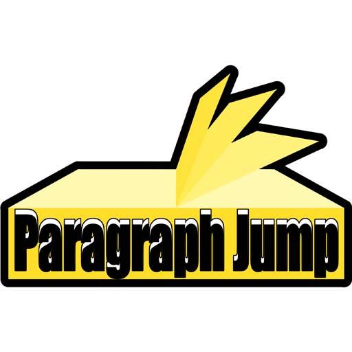 ParagraphJump画像