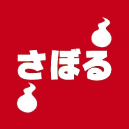 中村誠画像