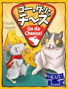 cheesebox01