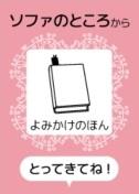 カード (2) - コピー