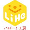 lihe-logo