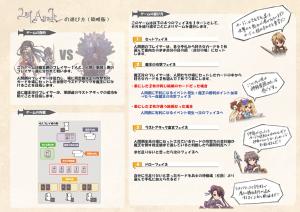 rule_kani_01