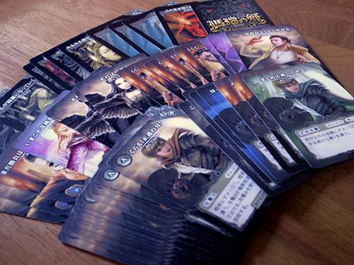 瑪瑙の剣 カード