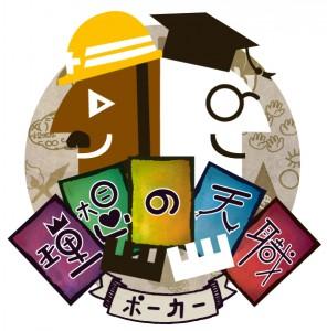 理想の天職ロゴ