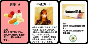 card_example