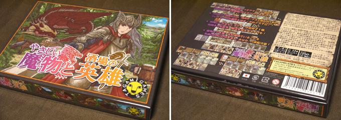 6maei_box