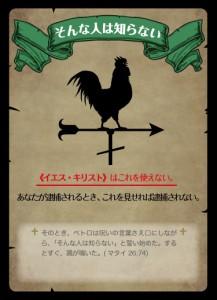 アイテムカード2