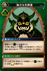 AN_15_Dark card