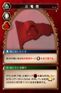 AN_15_Dark card2