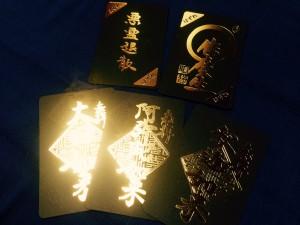 御朱印カード製作03