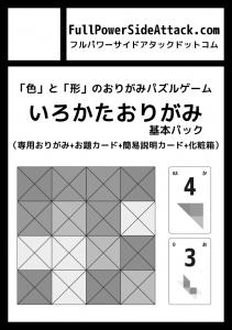 c89_cut_grayscale