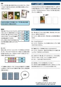 B5-ura01_ol