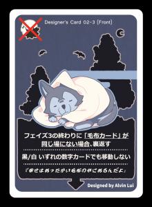AnimalCard-06-Designer02-3-F-JP - コピー-01