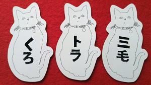 ブログ 白猫の例2