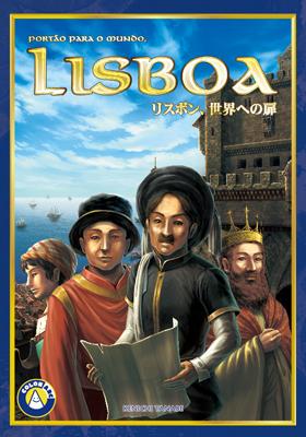 boxfront_lisboa_280x400