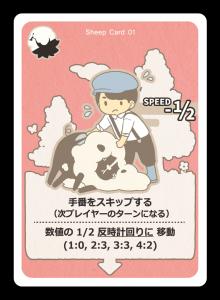 AnimalCard-03-Sheep01-JP - コピー-01