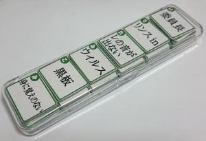 宇宙学園激闘box