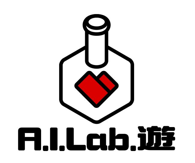 A.I.Lab.遊画像