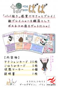 箱_身_001