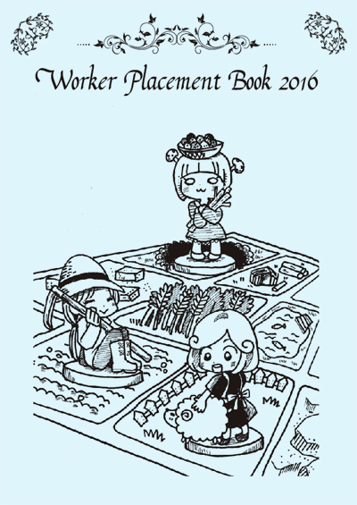 Worker Placement Book Takamagahara