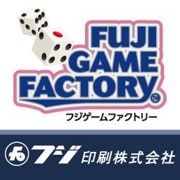 フジゲームファクトリー画像