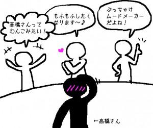ゲムマ用2