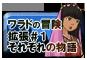 warado_button_extension1