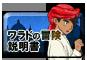 warado_button_manual
