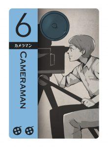 カメラマン_6