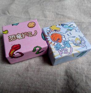 東京なかよしデザイン 洗濯ドミノ 恐竜ドミノ