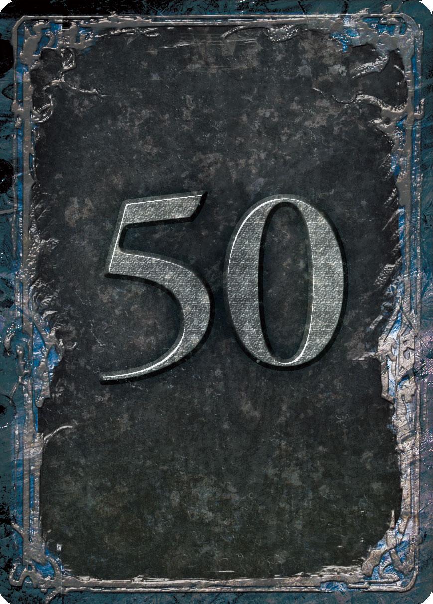 狂気度50