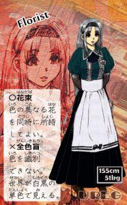 UREGキャラクター_08i