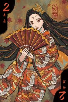 Geisha_2-2_220x330
