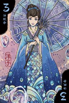 Geisha_3-2_220x330