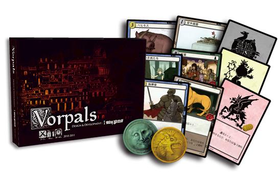 Vorpals_components