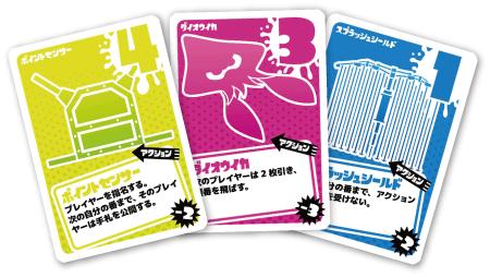 haikaraneo_web04