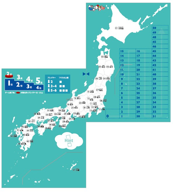 japaran_board2