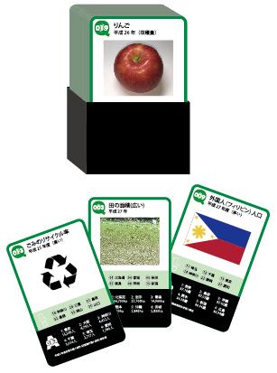japaran_cards