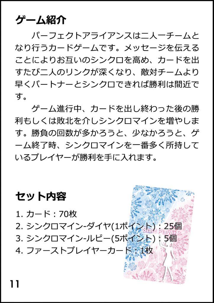 kiwoo-jp-01-11