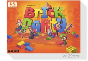 brick_party-box