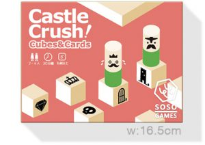 castle_crush_ex-box