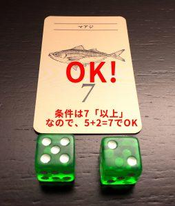daikoubou-21